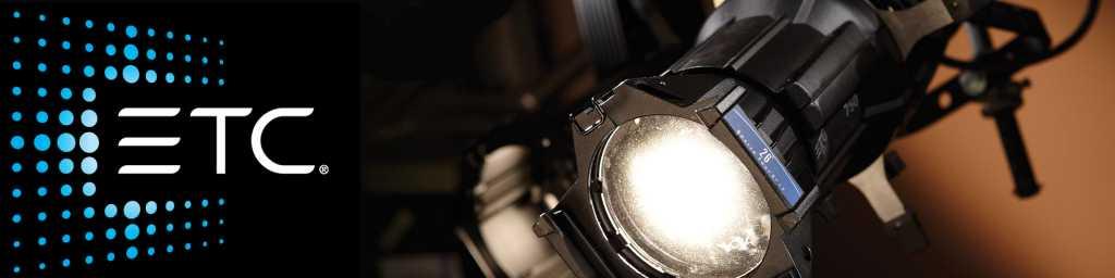 ETC Lighting, Middleton WI